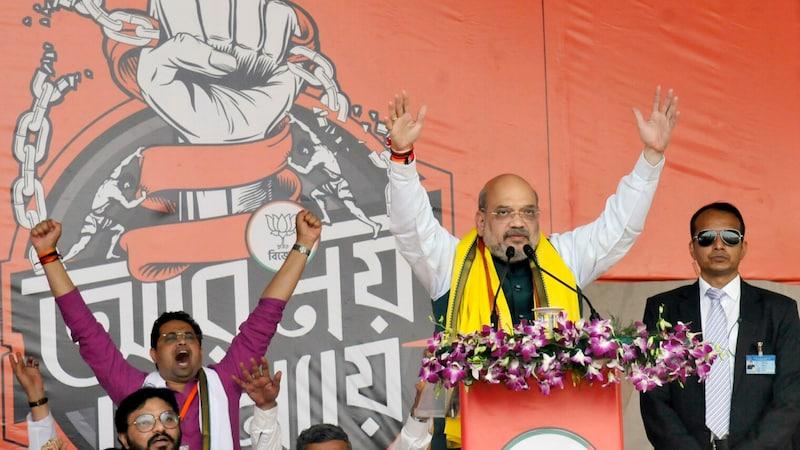गृहमंत्री अमित शाह की रैली में आई भीड़ ने लगाया देश के गद्दारों को गोली मारो... का नारा!