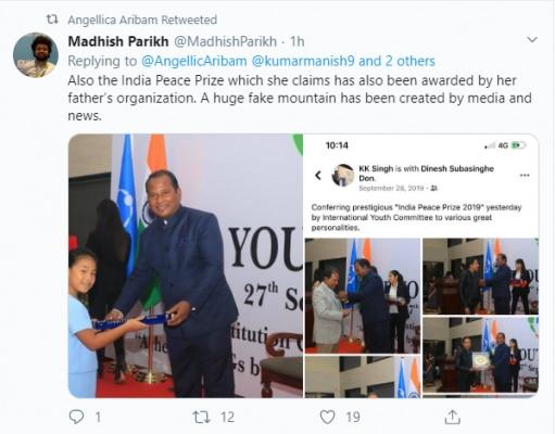 इस ट्वीट में दावा किया गया कि लिकिप्रिया को उनके पिता की संस्था की तरफ से ही इंडिया पीस प्राइज पर अवॉर्ड दिए. फोटो: ट्विटर