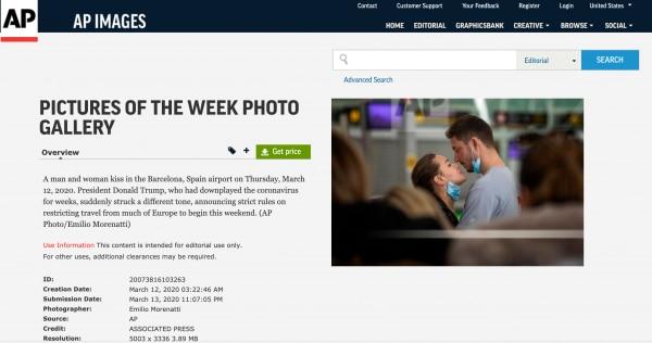 AP का पेज, जहां पर इस फोटो की सारी डिटेल्स हैं.