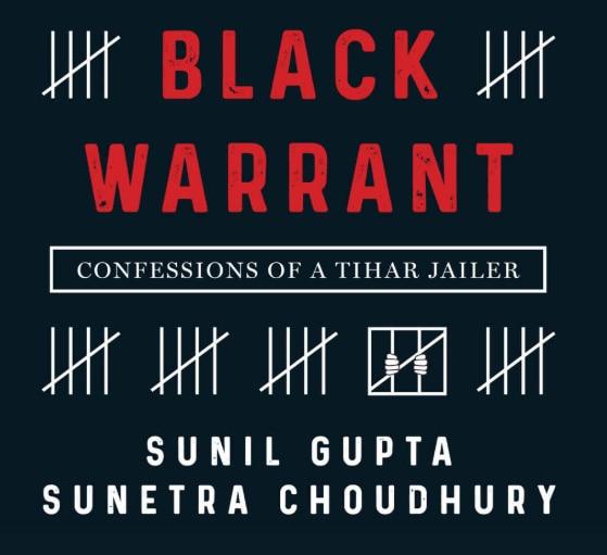 Sunil Gupta has written his experiences in Tihar Jail with journalist Sunetra. (Photo courtesy Sunil Gupta)
