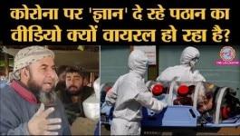 वायरल वीडियो: कोरोना वायरस पहुंचा पाकिस्तान तो पठान साब ने चीन पर उतारा गुस्सा