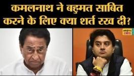 पॉलिटिक्स का छोटा रीचार्ज: MP में कमलनाथ का दांव तो राहुल गांधी ने PM मोदी से क्यों कहा- सो रहे आप?