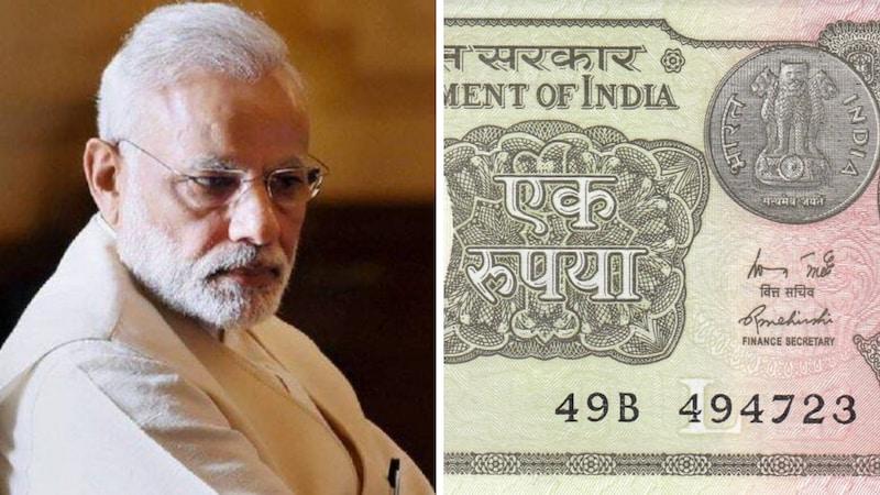 सरकार ने एक रुपये के नोट को लेकर बड़ा फेरबदल कर दिया