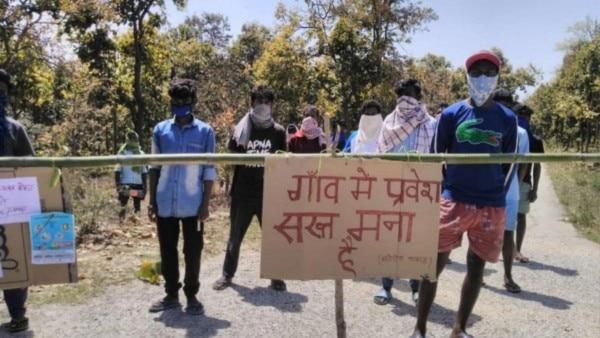 लॉकडाउन के बाद कई गांवों ने बाहरी लोगों के आने पर रोक लगा दी है. (सांकेतिक तस्वीर)