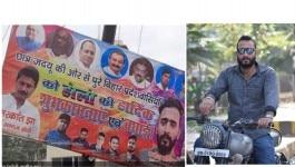 बिहारः होली के पोस्टर पर नाम नहीं छपवाया तो स्टूडेंट लीडर को गोलियों से भून दिया