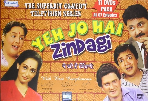 वो ज़माना साफ़-सुथरी कॉमेडीज़ का था. फिल्मों से लेकर टीवी तक सब जगह ऐसी ही कॉमेडी होती थी. सेक्स कॉमेडी के तो नाम तक से हिंदुस्तान वाकिफ नहीं था.