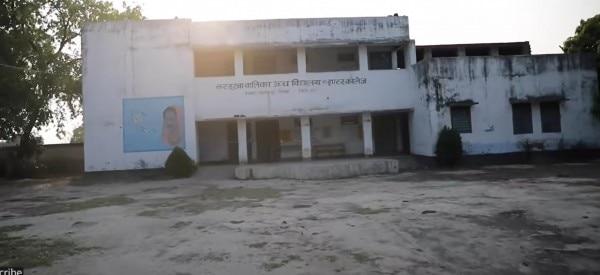 पंजवार का विद्यालय, जहां निरुपमा अध्यापिका हैं तस्वीर- The Lalantop