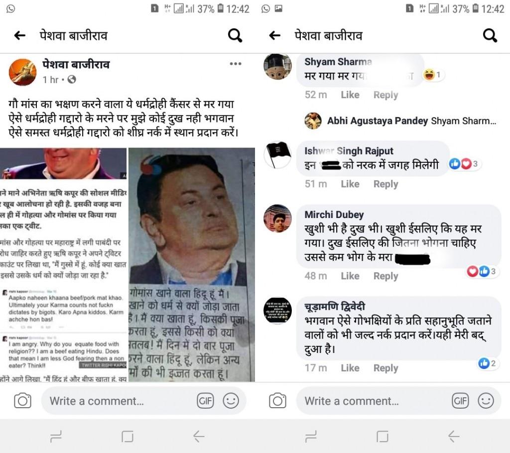 Beef Rishi Kapoor Tweet