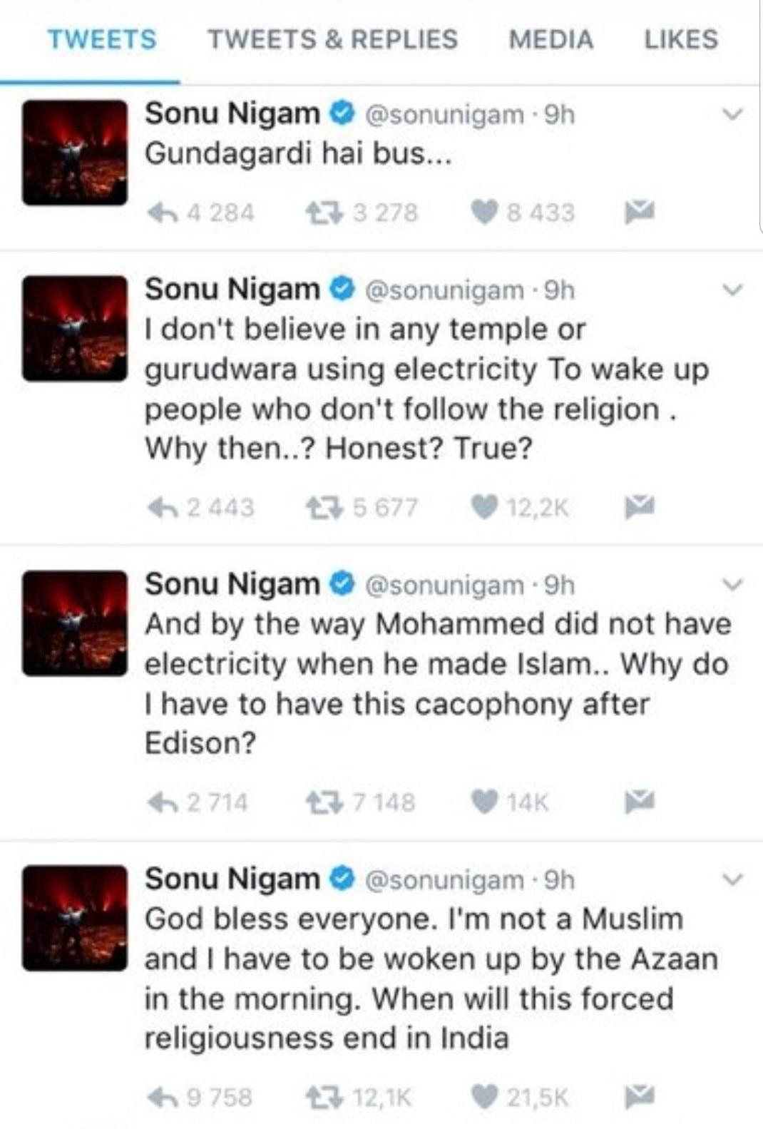 सोनू के ट्वीट का स्क्रीनशॉट.