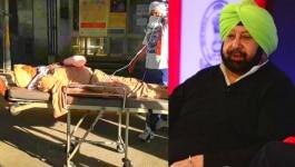 पटियाला में हमले के दौरान बहादुरी दिखाने वाले ASI हरजीत को CM ने अब ये इनाम दिया है