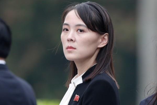 Kim Joung Un Sister