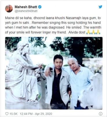 इरफ़ान के निधन के बाद महेश भट्ट ने ट्विटर पर इरफ़ान के साथ फोटो शेयर करते हुए भावुक संदेश लिखा. फोटो: ट्विटर