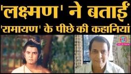 'रामायण' में लक्ष्मण का किरदार निभाने वाले सुनील ने बताया क्यों रामानंद सागर 'उत्तर रामायण' नहीं बनाना चाहते थे