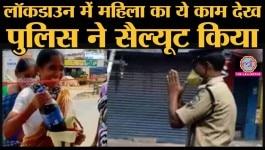 आंध्र प्रदेश DGP ने वीडियो कॉल के जरिए दिहाड़ी महिला मज़दूरों को  सैल्यूट क्यों किया?