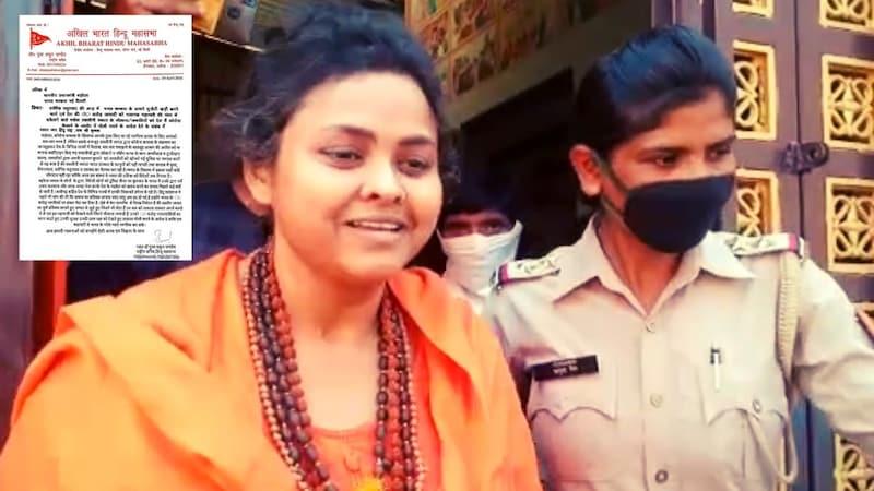 गांधी के पुतले पर गोली मारने वाली पूजा पांडे ने जमातियों को गोली मारने की बात कही, खुद गिरफ्तार हुई