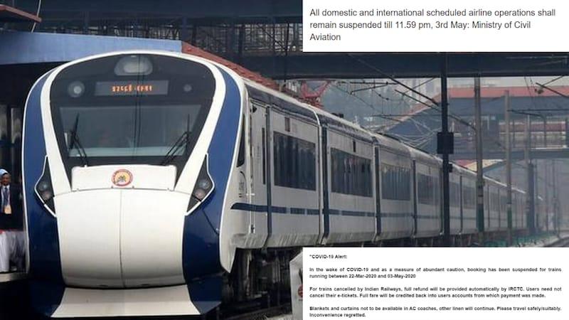 कोरोना वायरस लॉकडाउनः 3 मई तक न ट्रेनें चलेंगी, न प्लेन उड़ेंगे