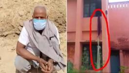 नेपाल से आया जमाती कोरोना पॉजिटिव निकला, अस्पताल में भर्ती होने पर 'फिल्मी जुगाड़' लगाकर भागा
