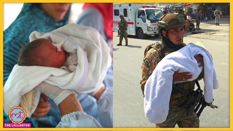 काबुल: अस्पताल के मैटरनिटी वार्ड में आतंकी हमला, बच्चों की आंख नम कर देने वाली तस्वीरें सामने आई हैं