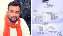 यूपी :  CM योगी के मृत पिता के बहाने लॉकडाउन में बद्रीनाथ-केदारनाथ जा रहे थे विधायक, पुलिस ने धर लिया