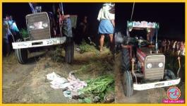 खेत में काम करने वाले मज़दूरों के ट्रैक्टर पर बिजली का तार गिरा, नौ ने वहीं दम तोड़ दिया