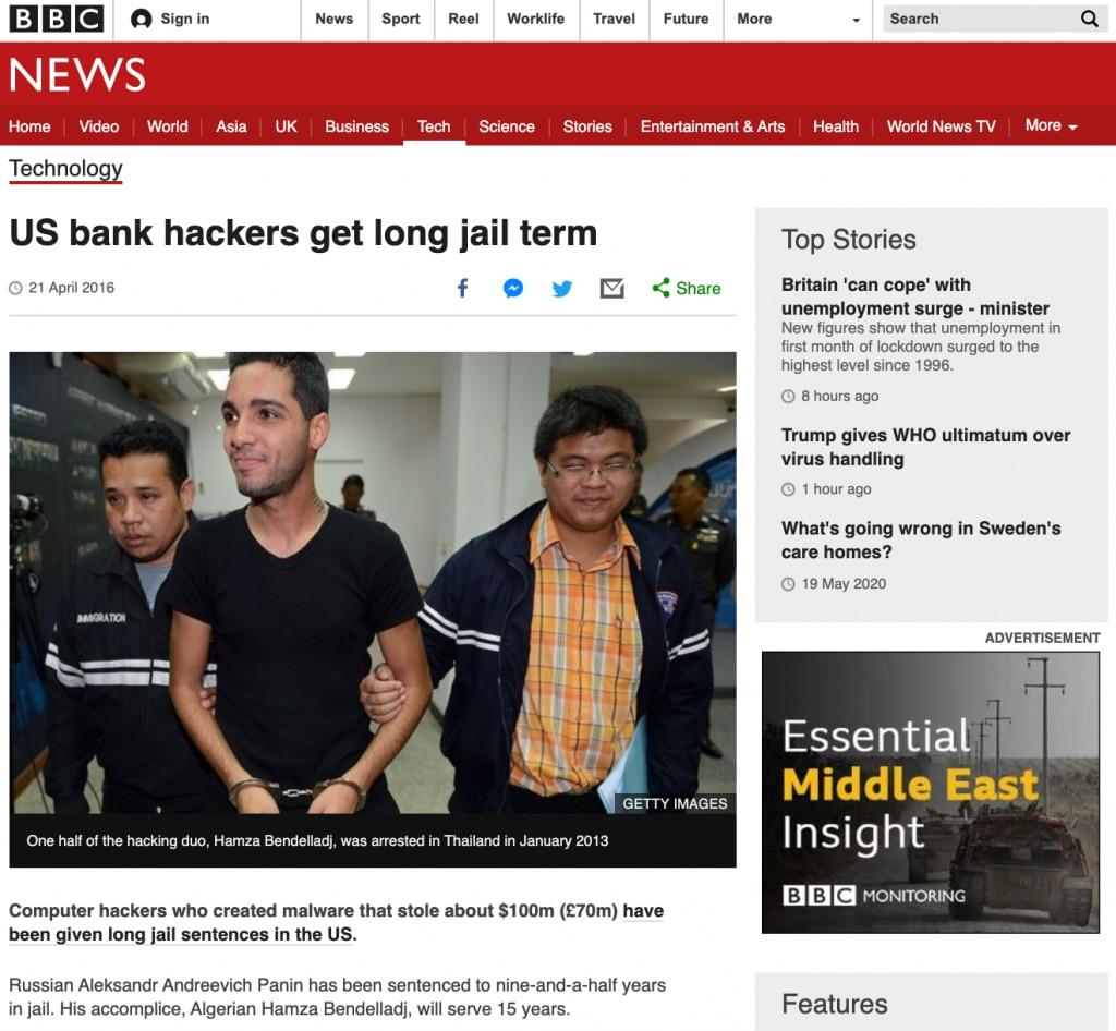 बीबीसी की रिपोर्ट में हमज़ा और उसके साथी को मिली जेल की सजा का ज़िक्र है.