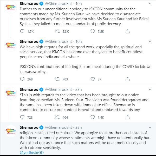 विवाद बढ़ने के बाद कंपनी ने इस वीडियो को हटा लिया है. शेमारू ने इस्कॉन से माफी मांगी है.