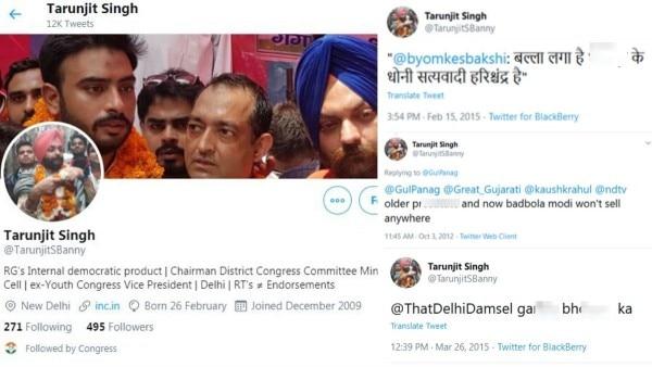 तरुणजीत सिंह की प्रोफाइल और उनके ट्वीट.