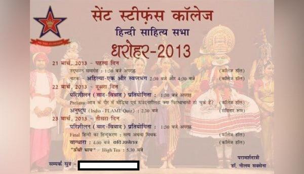 Dharohar New