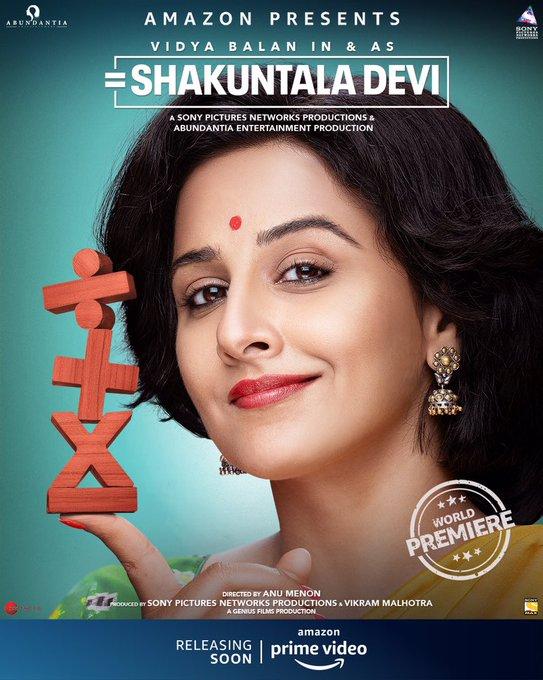 शकुंतला देवी बायोपिक के पहले पोस्टर पर फिल्म की लीडिंग लेडी विद्या बालन. फिल्म में विद्या के साथ 'दंगल' सान्या मल्होत्रा भी नज़र आएंगी.
