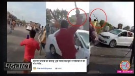 पड़ताल: क्या लॉकडाउन के दौरान मज़दूरों के हंगामे का ये वीडियो कानपुर का है?