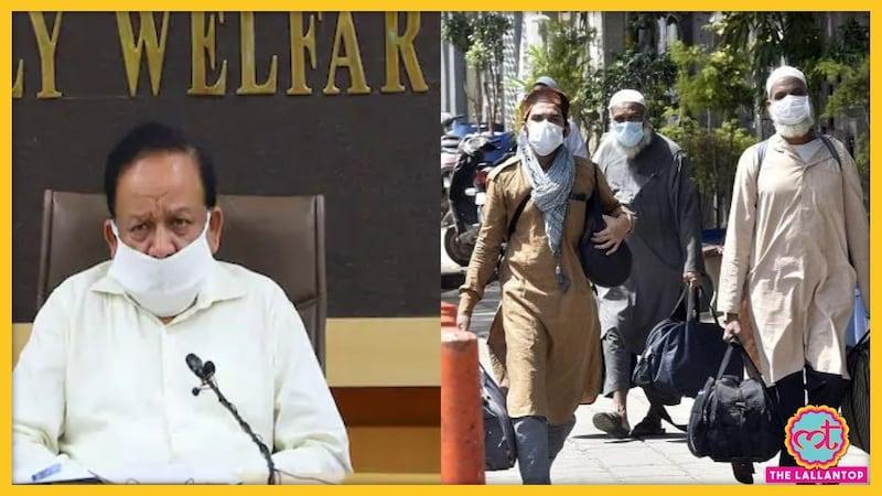 तबलीगी जमात पर बीजेपी नेता के सवाल को लेकर स्वास्थ्य मंत्री ने कायदे की बात कही है