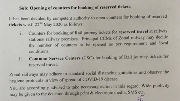 Indian Railway 1