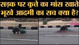 राजस्थान में सड़क दुर्घटना में मरे कुत्ते का कच्चा मांस खाते इस आदमी का सच क्या है?