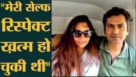 नवाज़ुद्दीन सिद्दीकी की पत्नी ने तलाक मांगने के पीछे क्या वजहें बताईं?