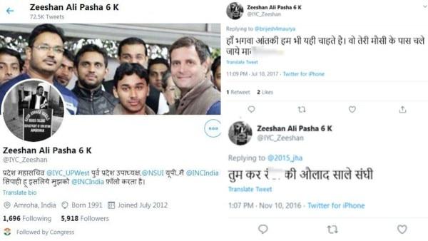 जीशान अली पाशा की प्रोफाइल और उनके ट्वीट.