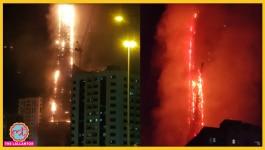 48 मंजिला बिल्डिंग में आग लगी, घंटों तक धधक-धधककर जलती रही इमारत