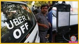 कोरोना: 'उबर' ने भारत में अपने एक-चौथाई कर्मचारियों को नौकरी से निकालने का ऐलान किया