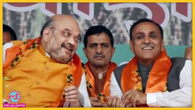 गुजरात: CM बदलने की संभावना पर खबर चलाई, पुलिस ने राजद्रोह का केस लिख लिया