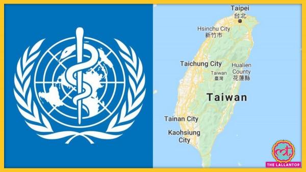 Who And Taiwan