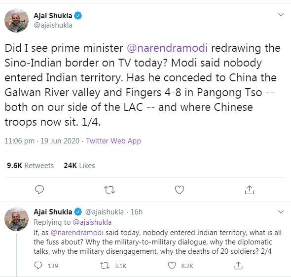 अजय शुक्ला के ट्वीट.