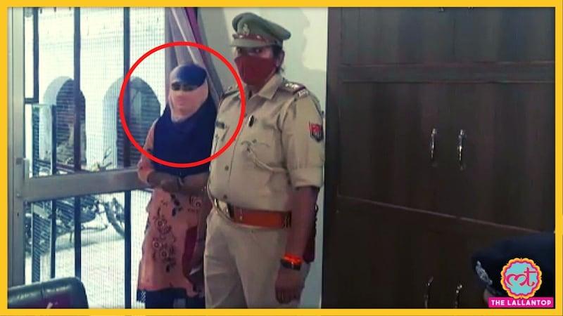 यूपी के 25 ज़िलों में एक साथ 'नौकरी' करने वाली टीचर गिरफ्तार हो गई है
