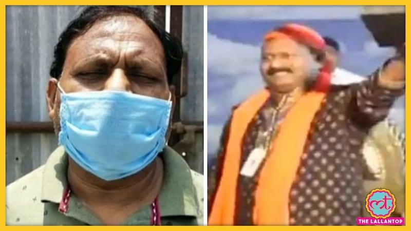 टॉफी बांटकर 100 करोड़ रुपए ठगने के आरोपी 'कैंडी बाबा' को धर लिया गया