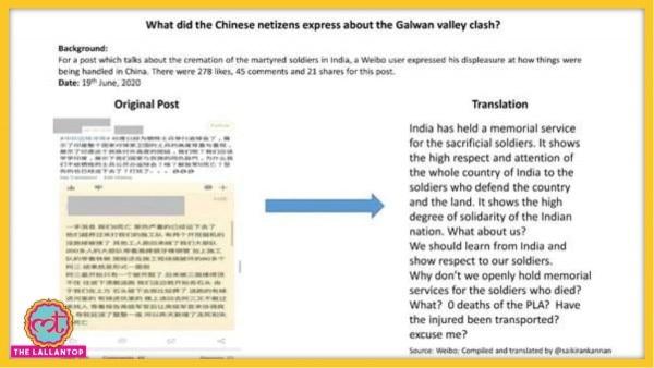 चीन के सोशल मीडिया की एक पोस्ट का स्क्रीनशॉट.