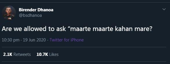 बीरेंदर धनोआ का ट्वीट.