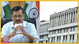 दिल्ली सरकार ने सर गंगाराम अस्पताल पर एफआईआर क्यों करा दी