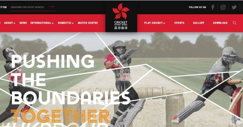 Hong Kong Cricket Website 800