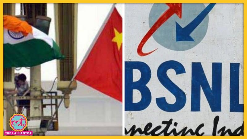 डिफेंस एक्सपर्ट ने BSNL के चीनी कनेक्शन पर ये क्या बात कह दी?