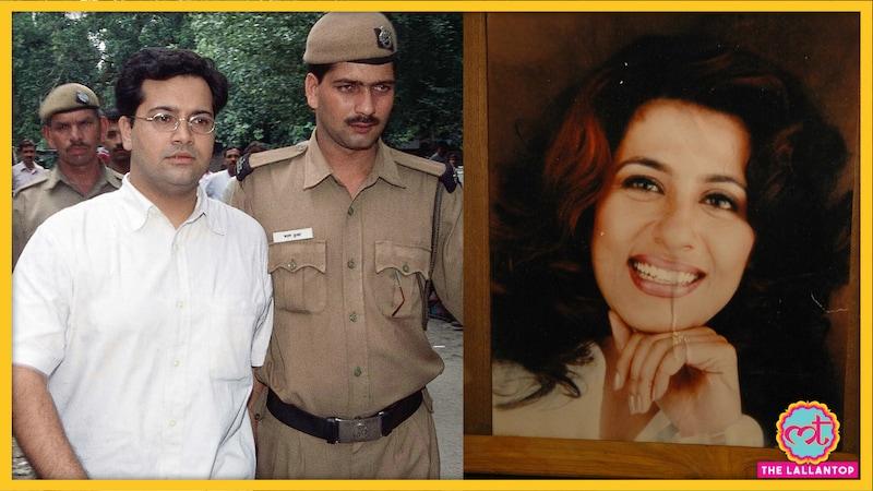 जेसिका लाल हत्याकांड: दोषी मनु शर्मा को उम्र कैद हुई थी, लेकिन 14 बरस में ही तिहाड़ से बाहर आ गया