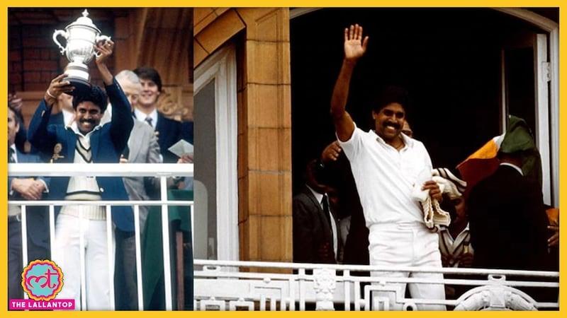 जब कपिल देव ने वर्ल्ड कप जीतने के बाद वेस्ट इंडीज़ टीम से शराब उधार मांगकर जश्न मनाया