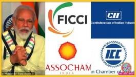 ये FICCI, ASSOCHAM, CII वगैरह सुनाई तो खूब देते है, पर होते क्या हैं?